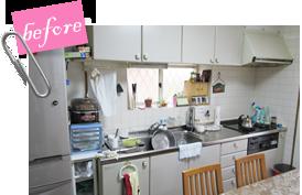 キッチン施工事例ビフォーイメージ