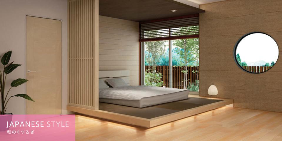 心と体が自然と安らぐ寝室
