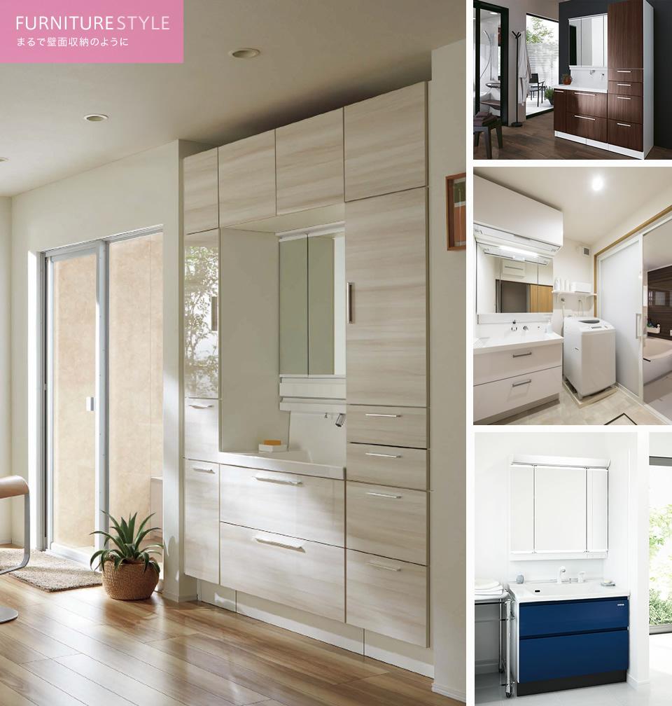 家具やインテリアの中に違和感なく溶け込む洗面台