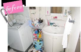 洗面所施工事例ビフォーイメージ