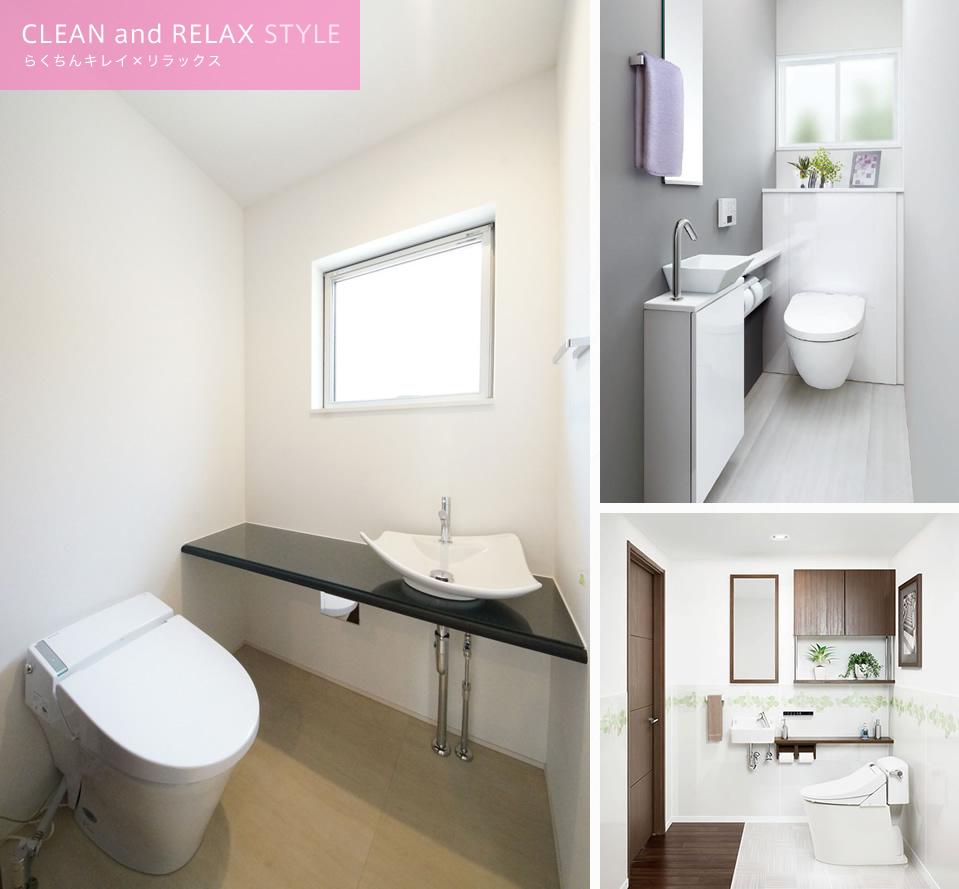 トイレ本体だけでなく、壁紙・床材を変更するリフォームもおすすめ